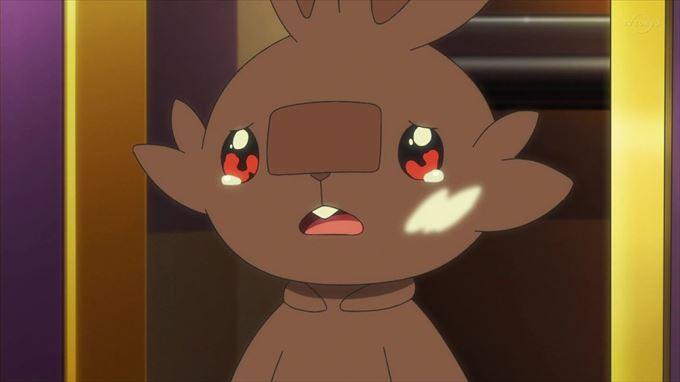 Capitulo 4 Anime Pokemon 2019