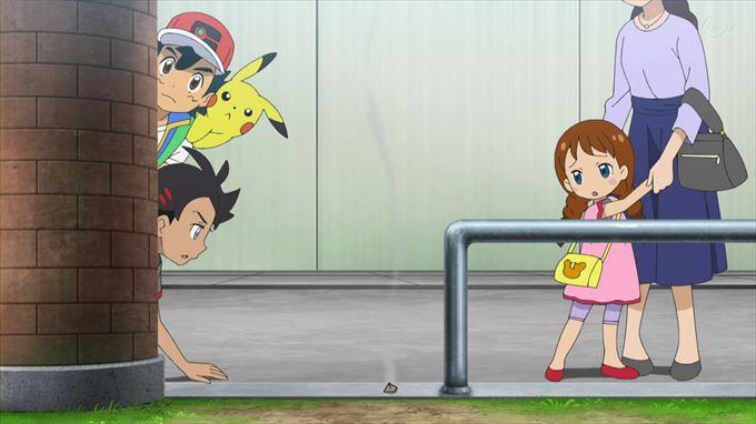 Anime Pokémon Capítulo 17 - Espada y Escudo