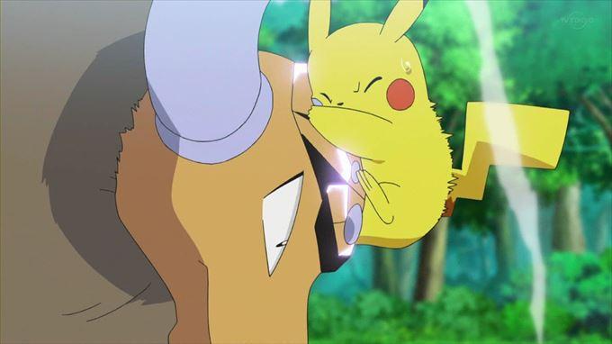 Capítulo 21 del Anime de Pokémon