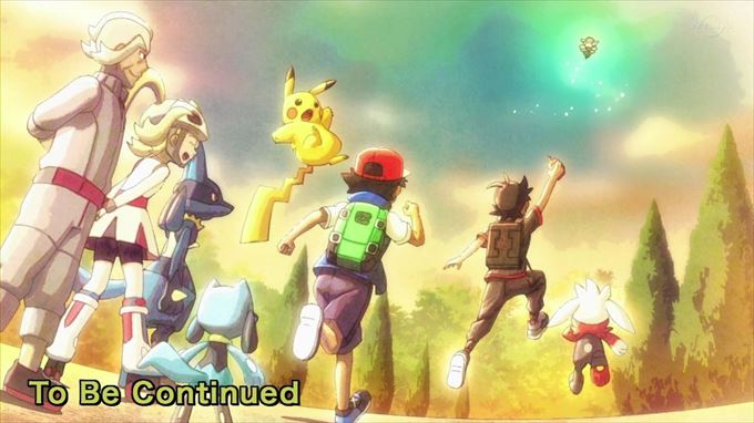 Capítulo 25 Viajes Pokémon