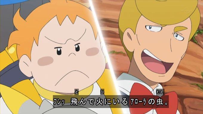 「ハヤテ site:pokemon-matome.net」の画像検索結果