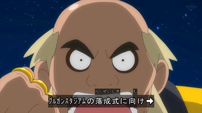 「ブルガン  site:pokemon-matome.net」の画像検索結果
