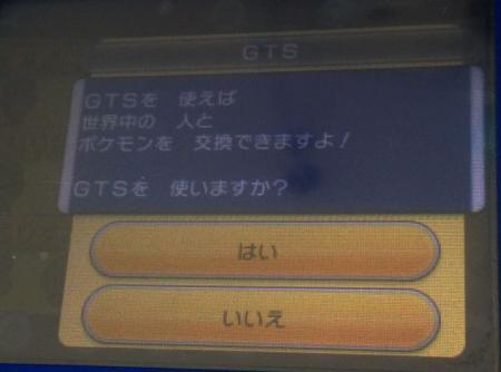 IMG_0703-s のコピー.jpg