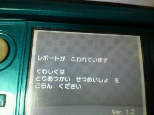 【ポケモンXY】攻略チャート 「クリア後」 – 攻略 …