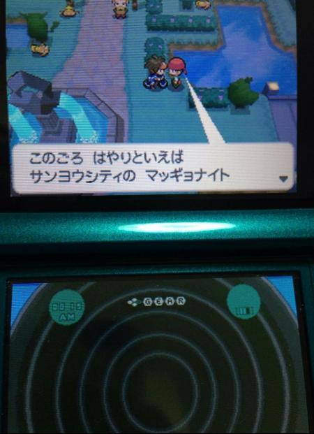 2013-10-19_184158.jpg
