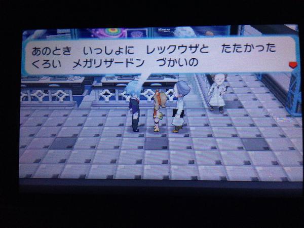 pokemon-matome.net 1329b0f075096714bb5f2256b186f7f05fbbe9ec1416815336.jpg