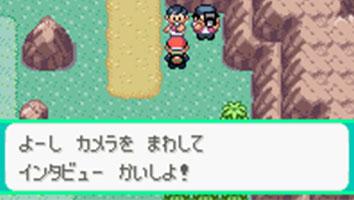 マリとダイ.jpg