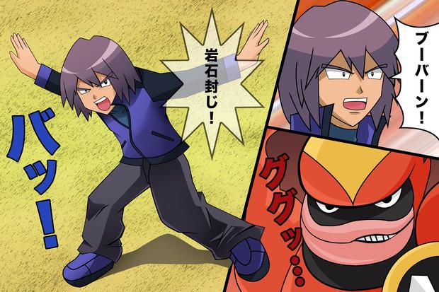 lohas.nicoseiga.jp thumb 3994294i .jpg