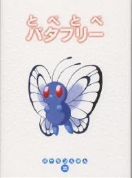 google.co.jp  img itemType...54&size=L.jpg