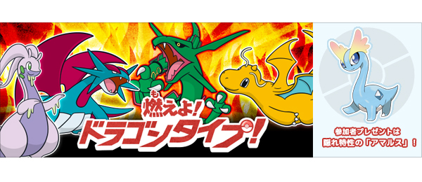 3ds.pokemon-gl.com detail_ja_e4105b6a-ee40-4feb-ae12-e6f9d0d81b61.jpg