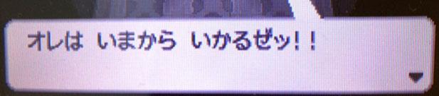 google.com 20120624_27026 のコピー.jpg