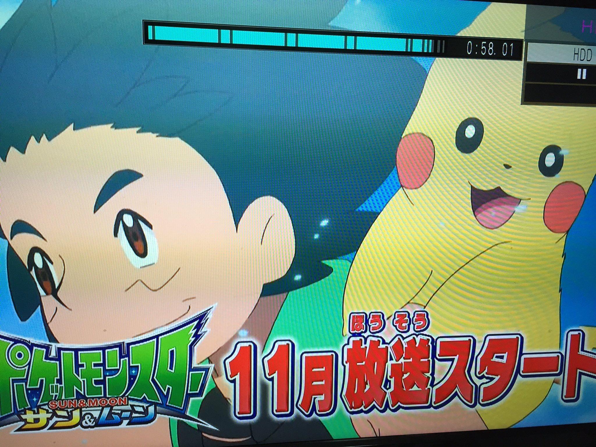 アニメ『ポケモンサン&ムーン』が作画崩壊だと話題に → 「中割りが作画