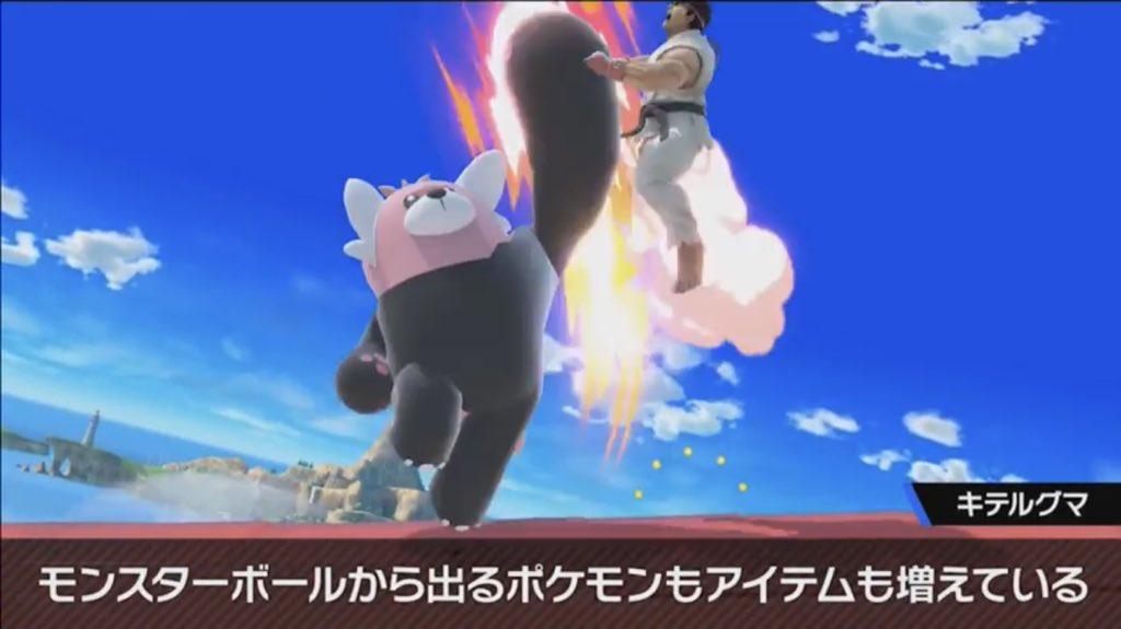「スマブラ キテルグマ site:pokemon-matome.net」の画像検索結果
