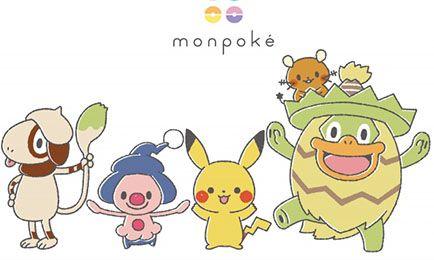 ポケモン初の公式ベビーブランド「monpoke」誕生!ポケモンで遊んでた子供たちが親になって需要増加