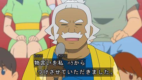 「物言い site:pokemon-matome.net」の画像検索結果