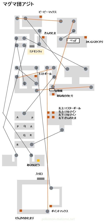 【ポケモンORAS】マグマ団アジトのマップデータ - ぽけりん ...