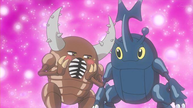 Capítulo 33 Anime Pokémon