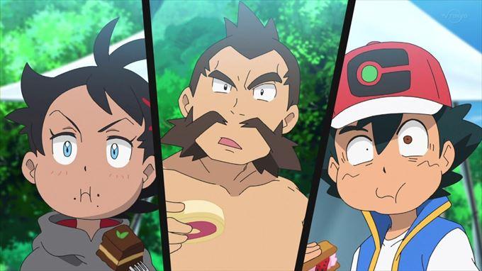Capítulo 39 Pokémon Viajes