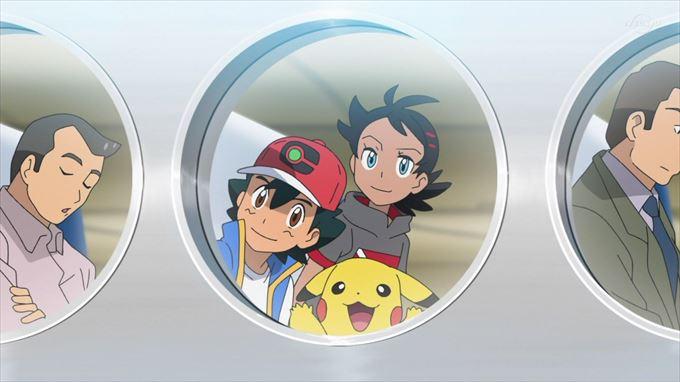 Viajes Pokémon Capítulo Episodio 56