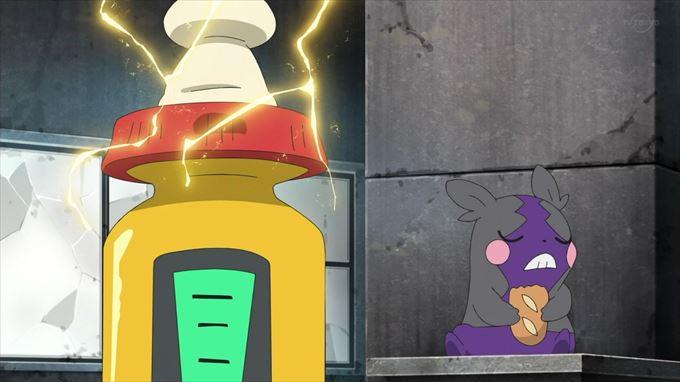 Capítulo Episodio 67 Pokémon Viajes