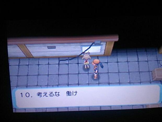 twitter.com Furutaka3841 status B3FIr8CCIAAwOeT .jpg