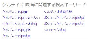 fastStoneCapture-2015-08-21_163834.jpg