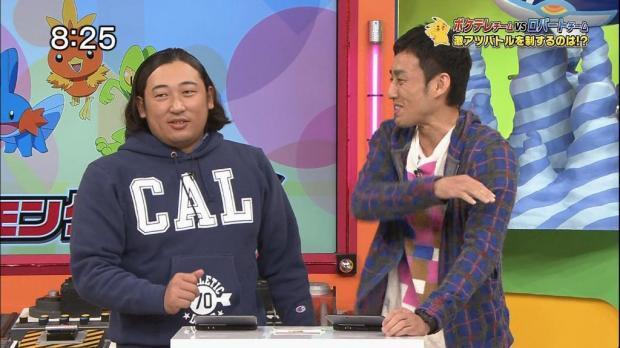 ポケモンゲットTV018.jpg