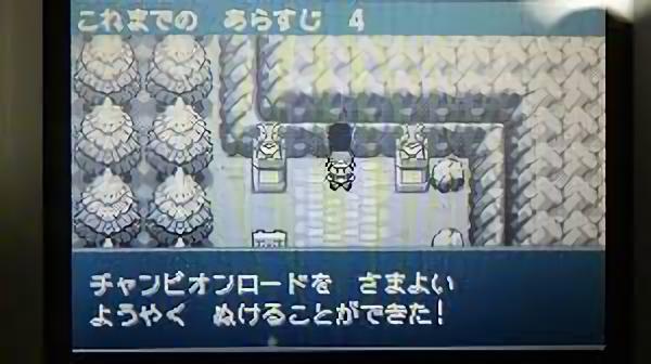 あらすじ003.jpg