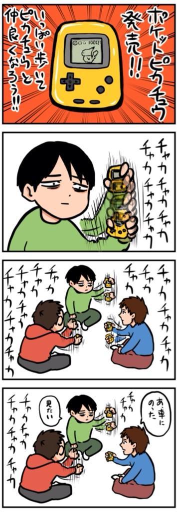 twitter.com TsuyoshiWood status B1hJrMzCEAEKCeQ .jpg