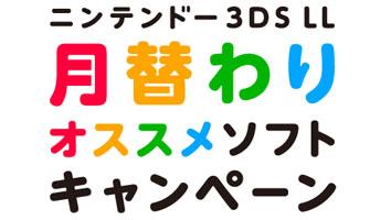 名称未設定 2 のコピー.jpg