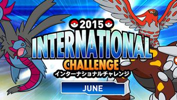 2015 インターナショナルチャレンジ June.jpg.jpg
