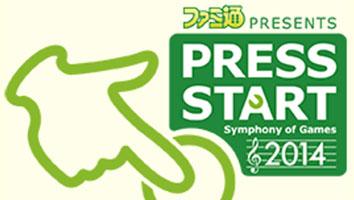 PRESS START004.jpg