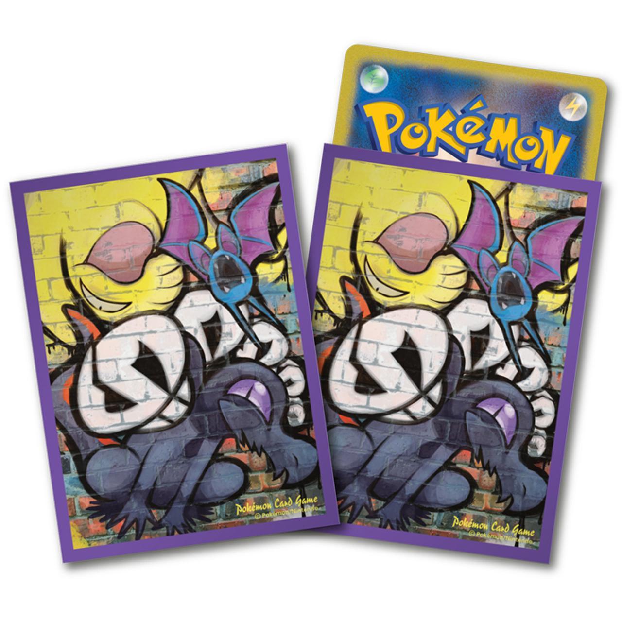 ポケモン カード デッキ シールド デッキシールド 商品情報 ポケモンカードゲーム公式ホームページ