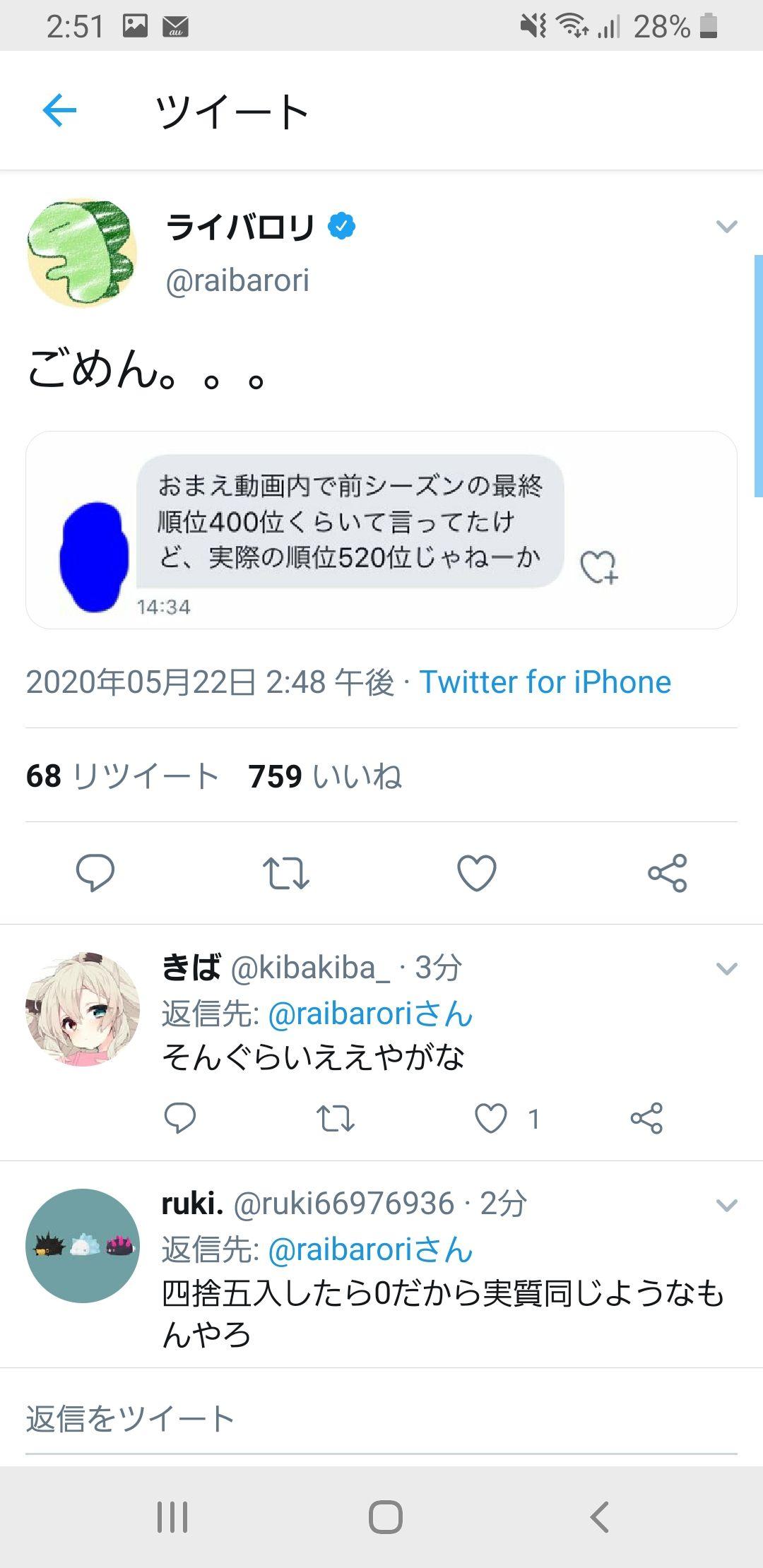 ポケモン実況者 炎上